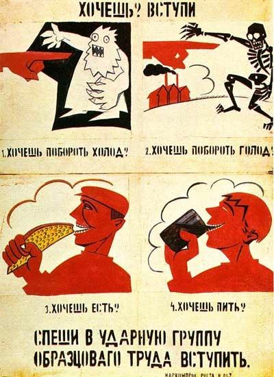 ROCTA MAYAKOVSKY